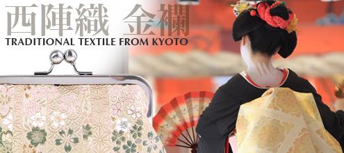 Kyoto Kimono Fabric